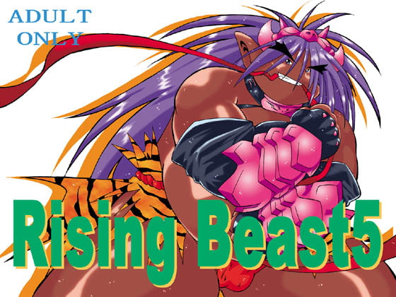 Rising Beast5
