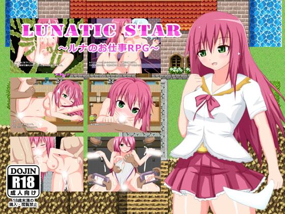 Lunatic Star ~ルナのお仕事RPG~