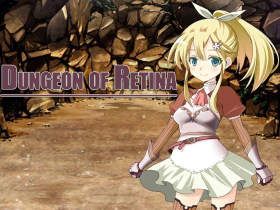 Dungeon of Retina