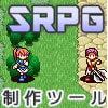 SRPG Studio