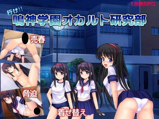 http://img.dlsite.jp/modpub/images2/ana/doujin/RJ169000/RJ168737_ana_img_main.jpg