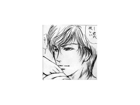 理事長×香穂子 「君が欲しい」