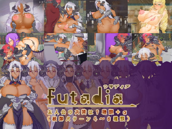 フタディア