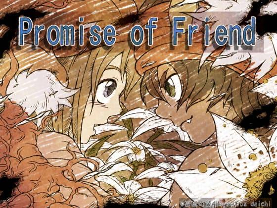 【ゆっくり実況】Promise of Friend【体験版プレイ動画】