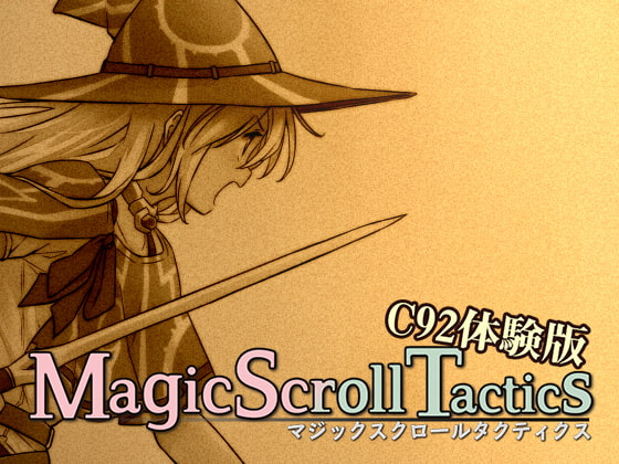 【字幕動画】体験版の盗賊に返り討ちにされた【MagicScrollTactics】