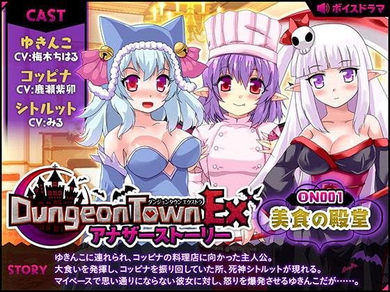 予告開始20作品! 2018/06/30 人気サークル順紹介!