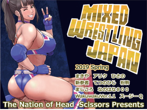 Mixed Wrestling Japan 2019
