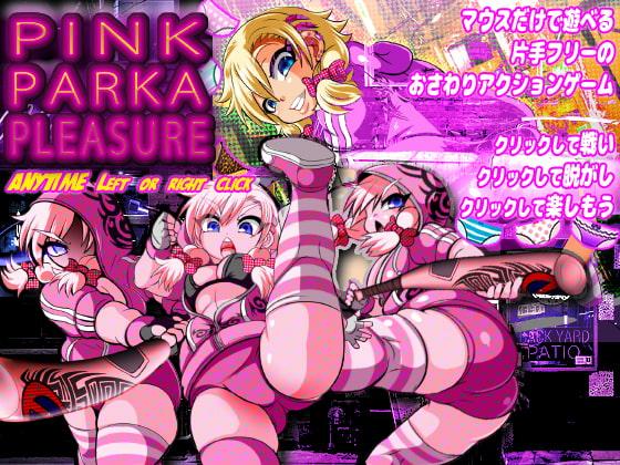 pink Parka Pleasure