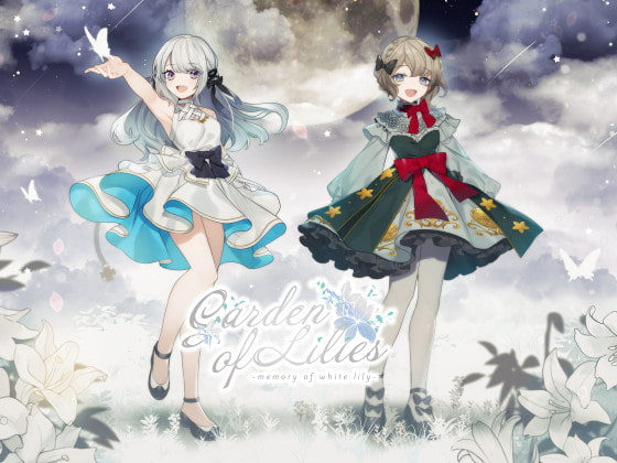 Garden of lilies -Memory of white lily-序章-