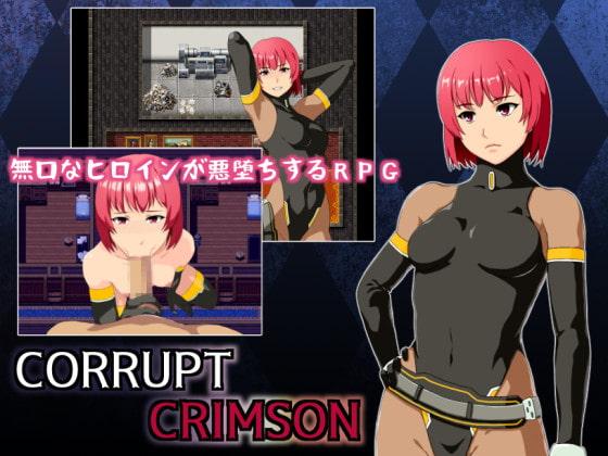 CORRUPT CRIMSON