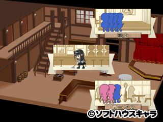 ゲーム画面サンプル2