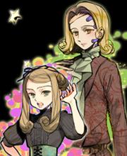 ユリアナ&カトリーン