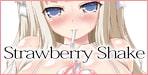 ふたなりっ娘好きさん、必見です!Strawberry Shake【Fanatic Fetish】