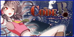フル3D・フルボイスで贈る本格ステルスアクションゲーム!!CODE:R ~幻想郷より愛をこめて~【BlueMica】
