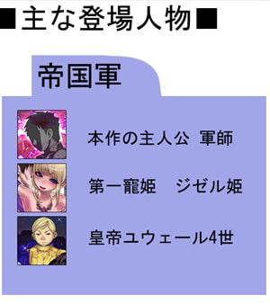 報酬の姫君2 princess super slut2 [pinkjoe]