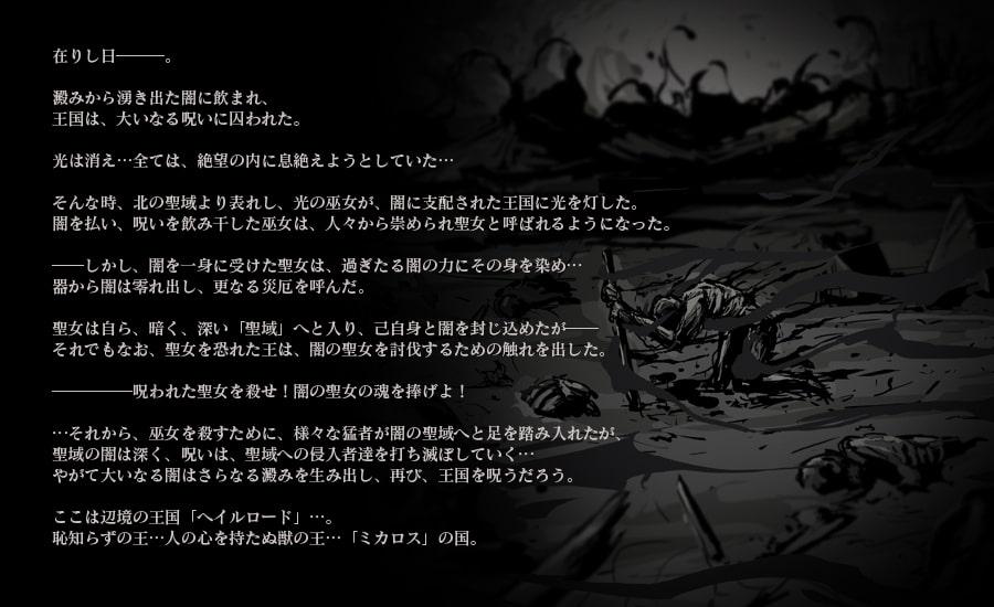 THE HEART OF DARKNESS - ザ・ハート・オブ・ダークネス - [BigWednesday]