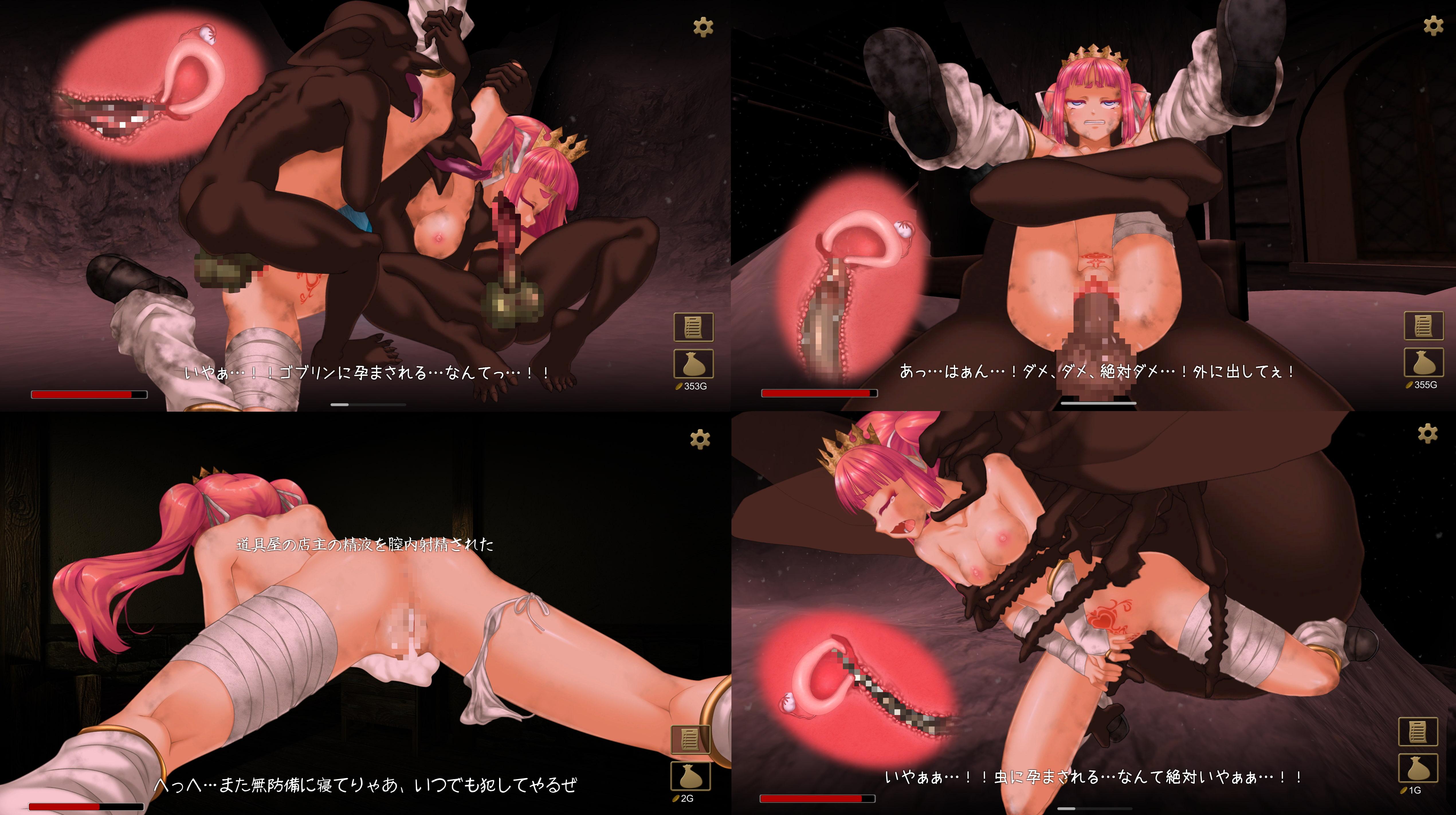 零落の姫騎士アナスティア〜どの種族の精子でも受精する呪いの淫紋〜 [mico]