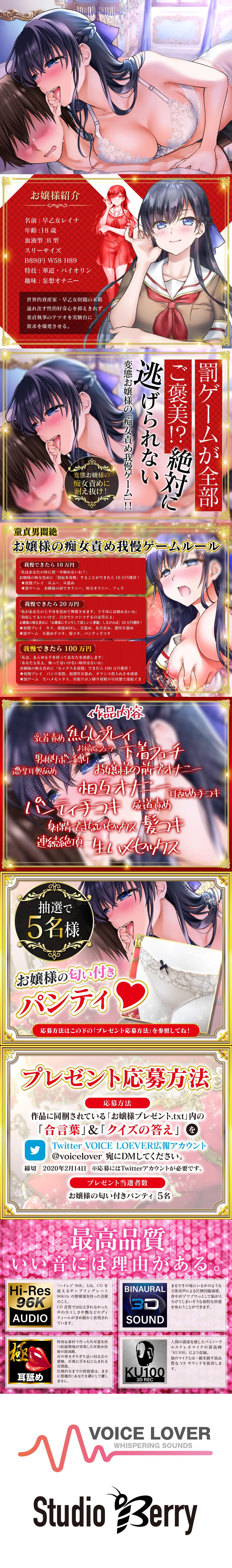 【極め耳舐め】どスケベお嬢様のぐっぽり濃厚耳舐めに耐えることが出来たら100万円!【フォーリー】 [VOICE LOVER]