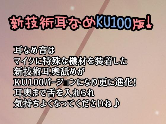 【KU100着物ひざ枕収録】耳かき処「艶美庵」【耳かき・耳なめ】 [Ak Voice]