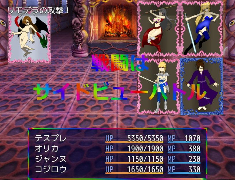 イビル・オブ・ミュータント R18 [RainbowCoin]