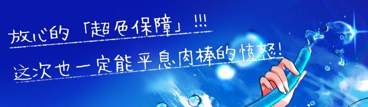 【简体字字幕版】纯爱小穴担当 After【拟音】 [青春×フェティシズム]