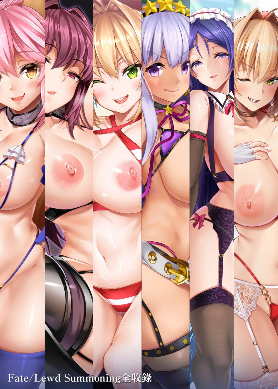 Fate / Lewd Summoning -総集編Extra- [O.N Art Works]