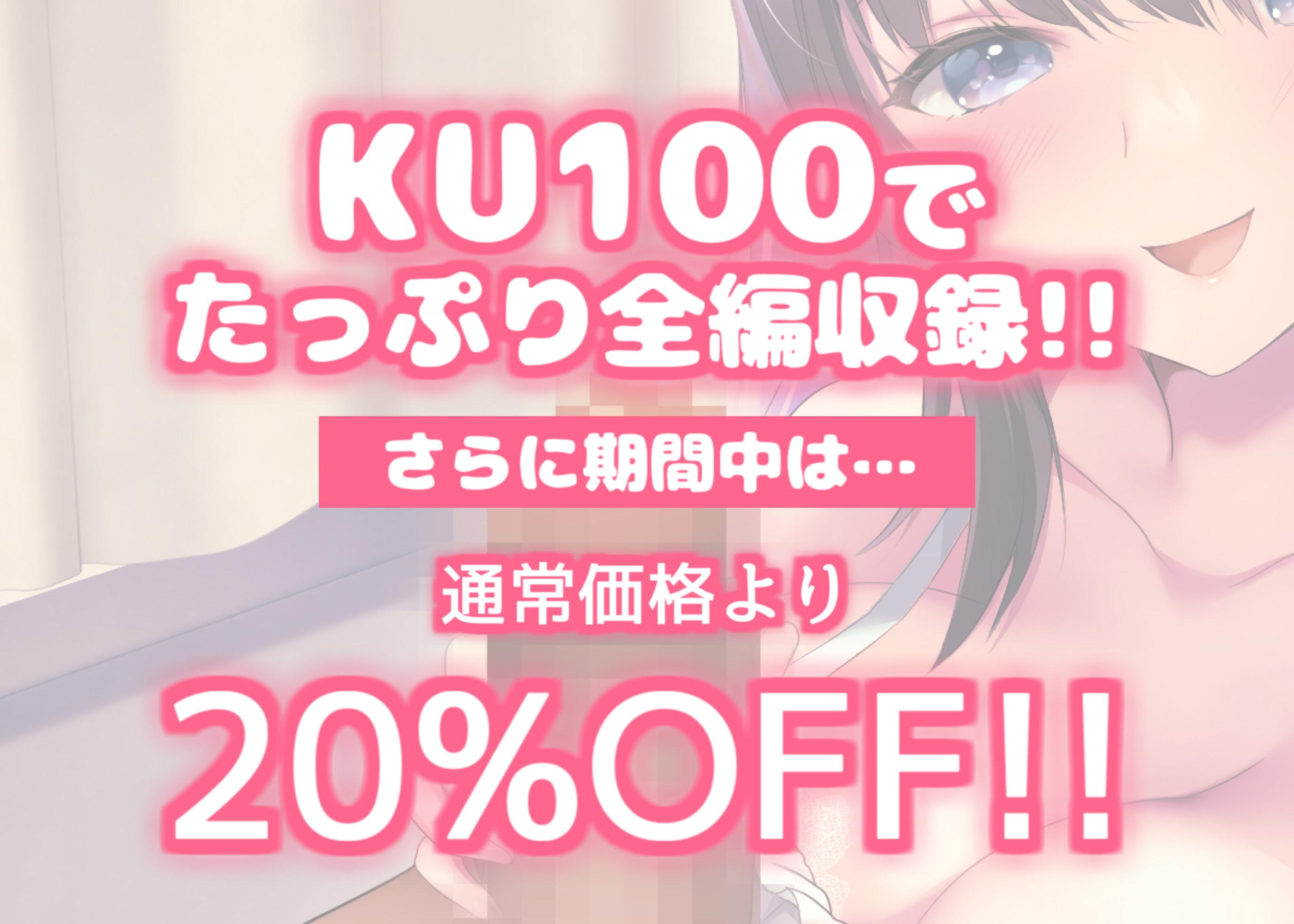 【KU100】ねっとり濃厚~クールな姉の溺愛乳首責め~ [あくあぽけっと]