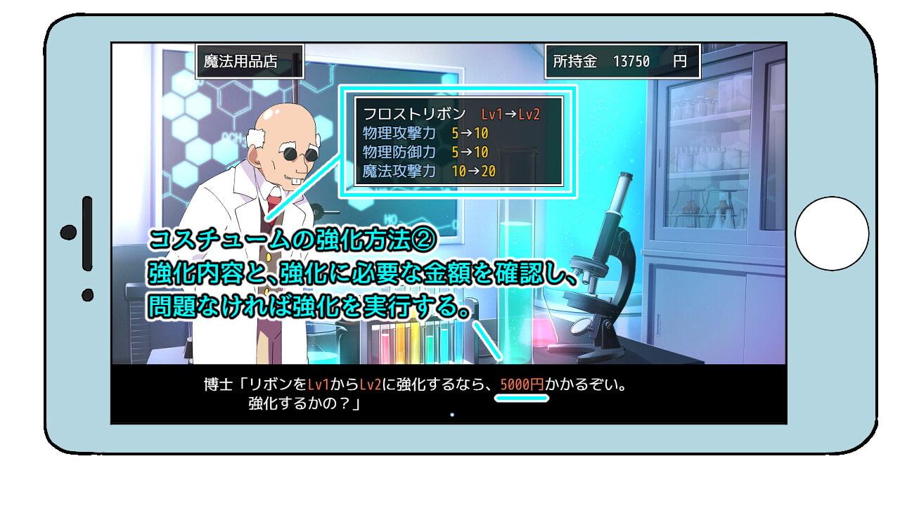 魔法闘姫フロスティア [ShiBoo!]