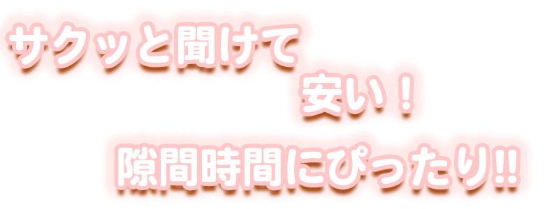 【ASMR】ーafter dinnerー [ひつじの戯れ]