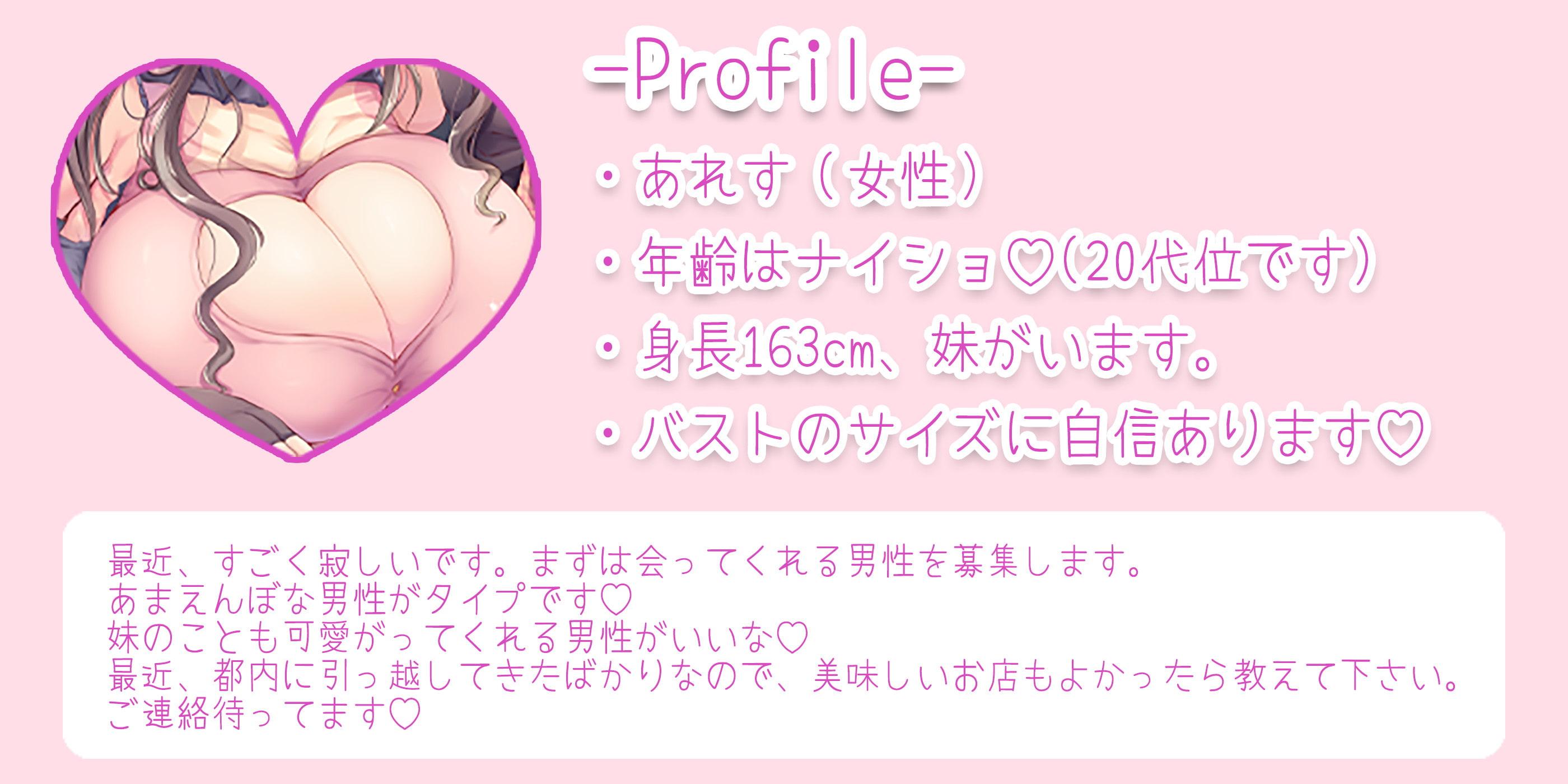 【KU100】サキュバス姉妹の耳奥舐めぐちゅぐちゅディナーショー [DreamLight]