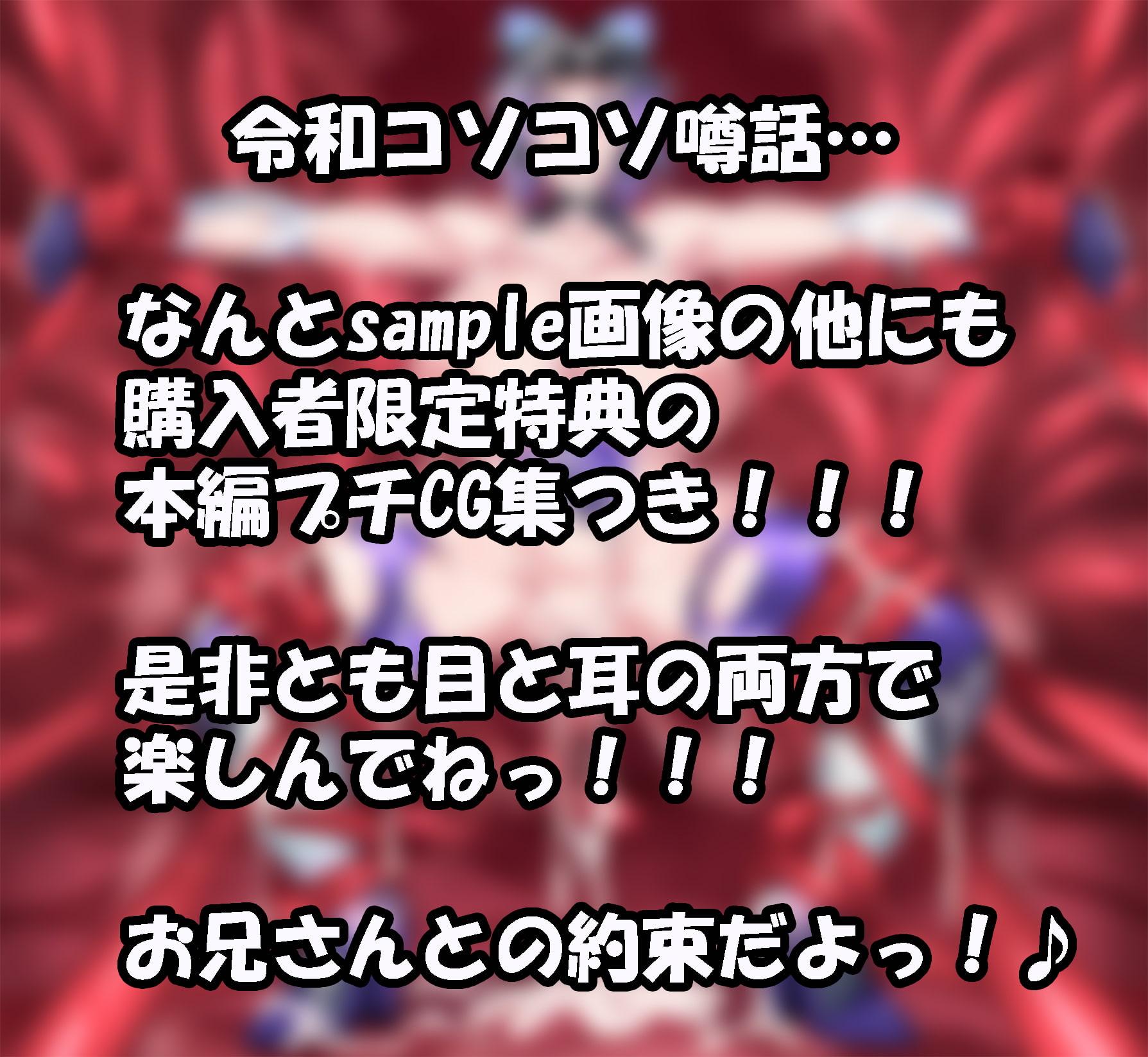 対鬼忍シノブ [maximumspec]