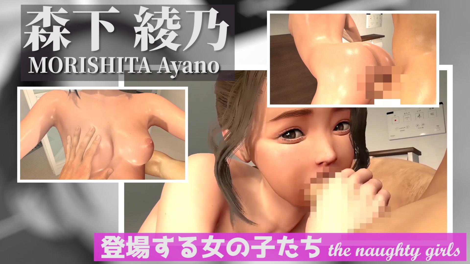 とんがりミルクのムフフ動画15本セット 第2弾 (Set of 15 videos of the Japanese naughty girls, Vol. 2) [とんがりミルク]