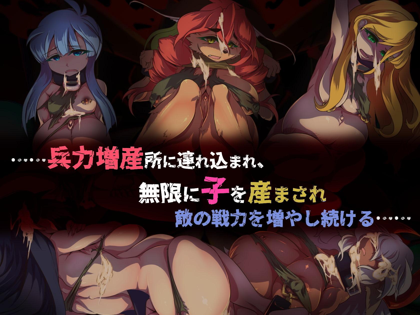 【異種姦senkaSRPG】Rise Arisen ~ライズ、アライズン~【早期購入特典付き】 [当方丸宝堂]