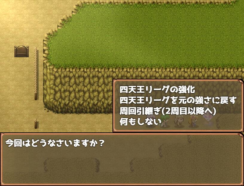 エロッ娘モンスターズ [藤札]