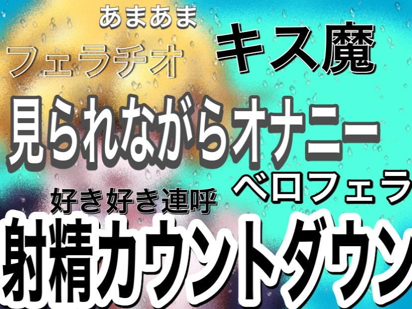【期間限定99円!!】超新感覚!笑ってシコれるドスケベコメディ! THE ROAD TO SEX!! [Rの消失]