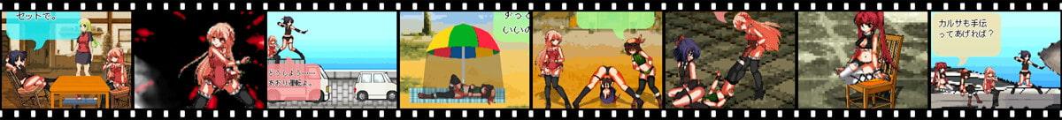 矯正のアリーナドレイン -エッチな大冒険アニメ in フルドット- [アリコレ-Aria corporation-]