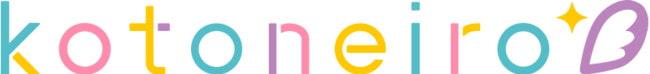 【温泉・ドライブ・耳マッサージ】おしごとねいろ ~アナウンサー編~【CV.佐倉綾音】 [kotoneiro]