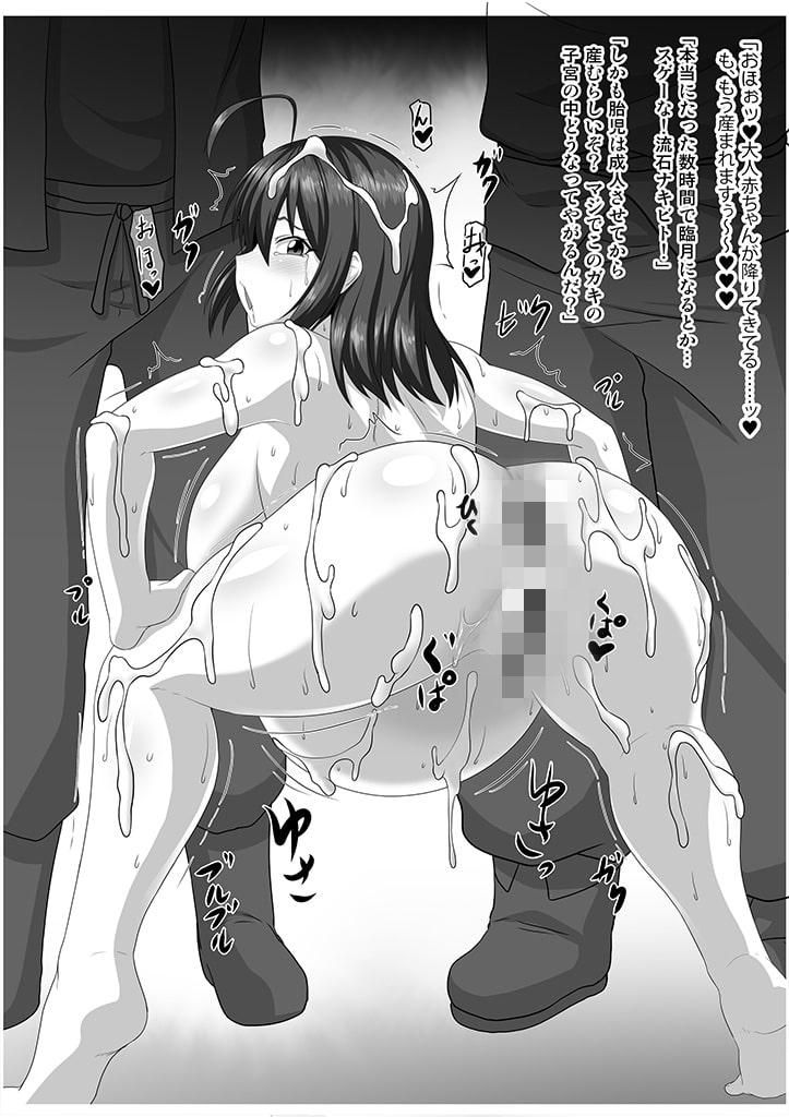 ネジ込みシミュレーター全裸アイドル生放送!極太ドリルディルドーで愛液ワクチンを絞って異世界を救え! [やぶから堂]