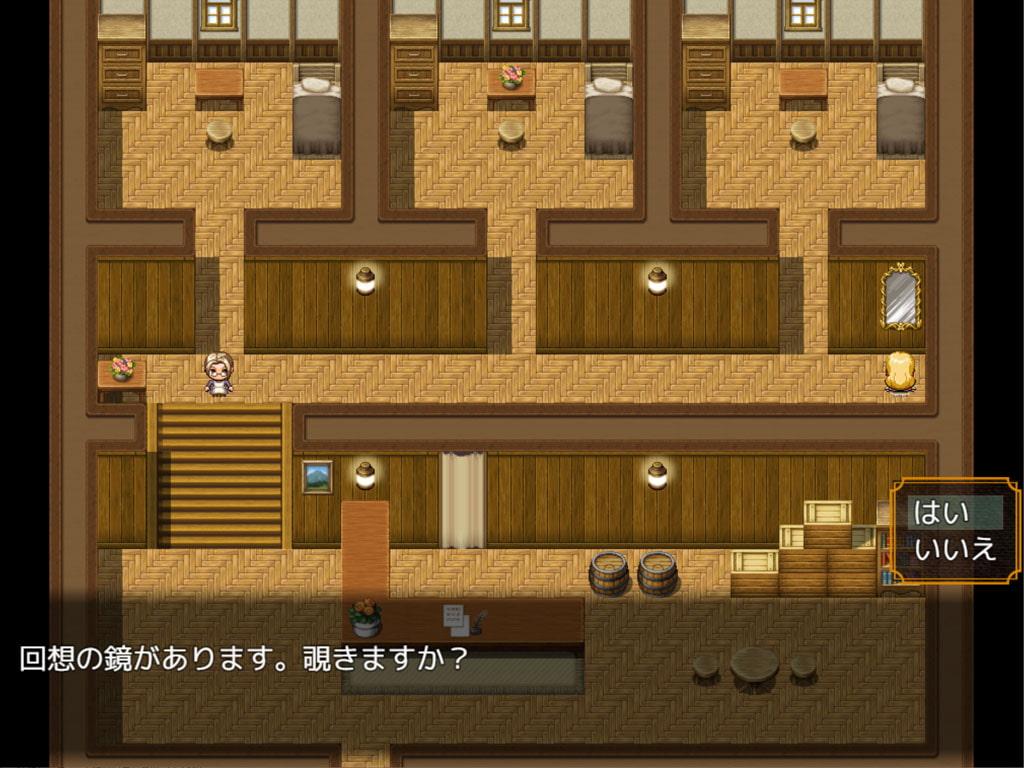 姫騎士アリエス ~奇幻城への冒険RPG~ [タランボ]