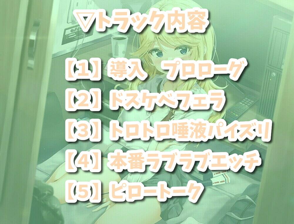 ネカフェJK~個室でオナニーしていたドスケベな彼女とラブラブエッチ~【KU100】 [桜鎮魂歌]