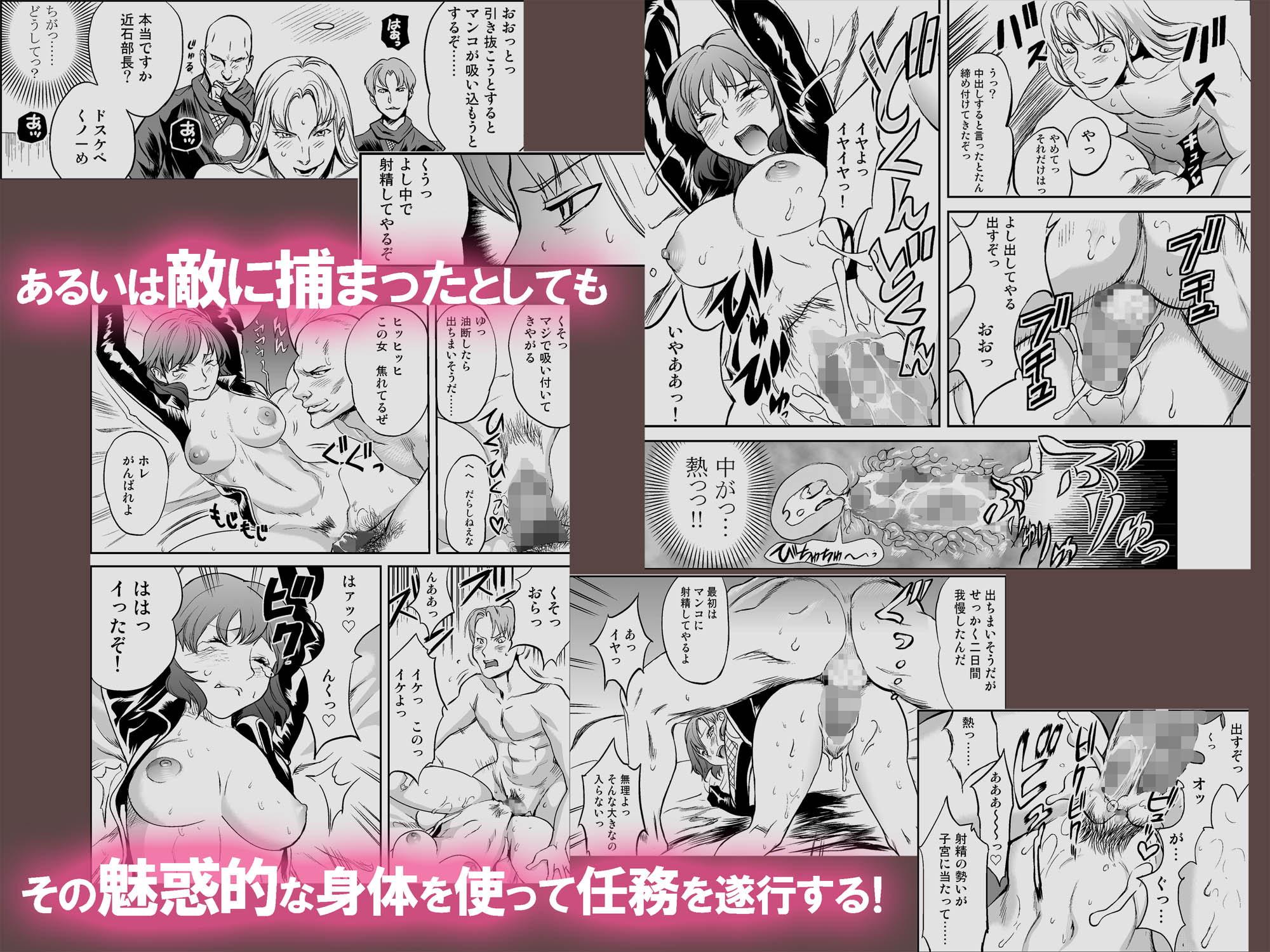 どすけべミッション 総集編 [IRON Y]
