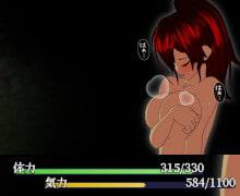 姫騎士エレーナ ~奪われた婚約者~ [ごくぶとめ~か~]