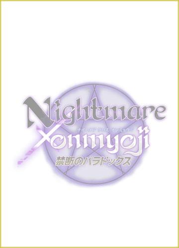 Nightmare×Onmyoji ~禁断のパラドックス~ [Guilty Nightmare Project]
