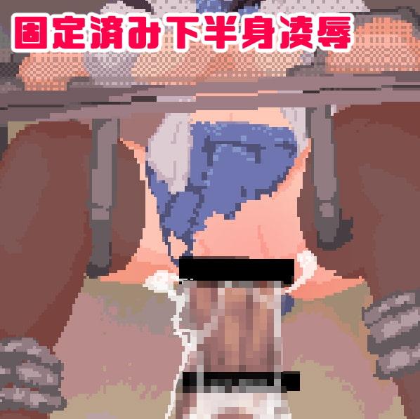 シコれる!!ちょうボリュームなめらかドットアニメパック! [えりんぎとろサーモン]