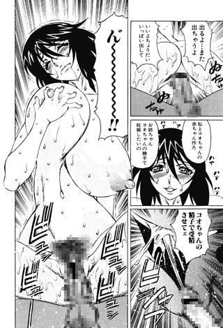 熟肉姦淫のサンプル画像