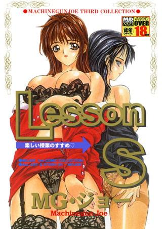Lesson-S