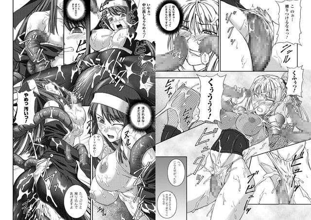 戦姫魔導伝アスカ&シズルのサンプル画像