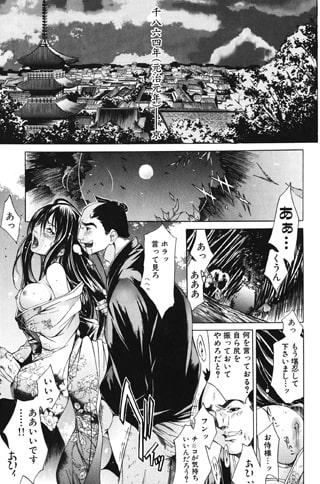 夜京徘徊 サンプル画像1