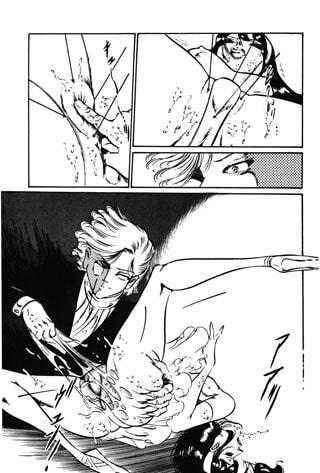 血の舞踏サンプル1