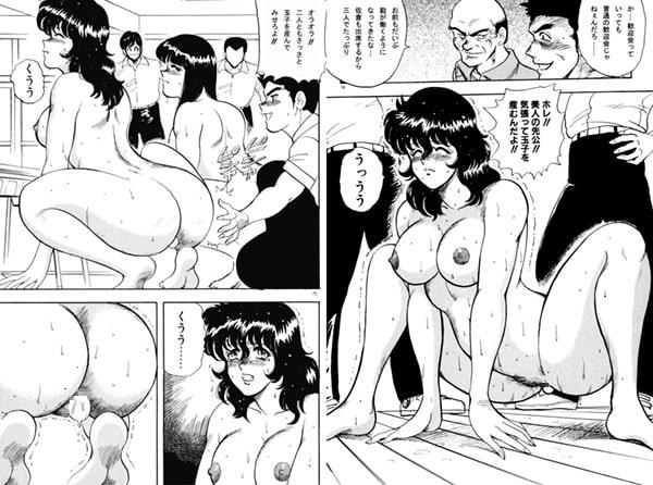 景子先生 輪姦 まいなぁぼぉい] 景子先生シリーズ 1 景子先生の課外授業 Mobile ...